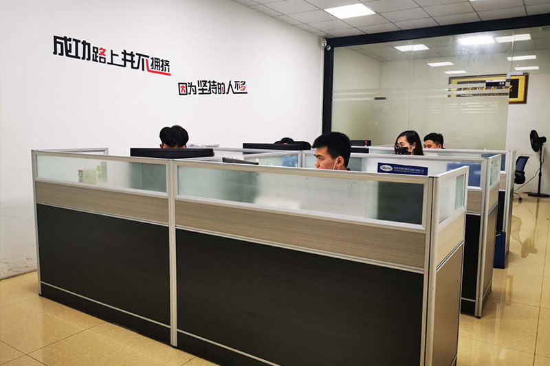 Domestic business office